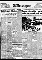 giornale/BVE0664750/1941/n.191/001