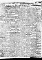 giornale/BVE0664750/1941/n.191/002