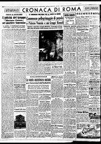 giornale/BVE0664750/1941/n.191/004