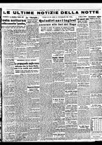 giornale/BVE0664750/1941/n.191/005