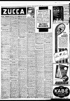 giornale/BVE0664750/1941/n.191/006