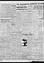 giornale/BVE0664750/1941/n.191bis/002