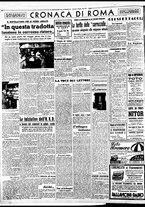 giornale/BVE0664750/1941/n.191bis/004