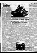 giornale/BVE0664750/1941/n.191bis/005