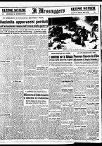 giornale/BVE0664750/1941/n.191bis/006