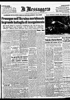 giornale/BVE0664750/1941/n.192/001