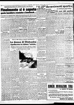 giornale/BVE0664750/1941/n.192/002