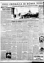 giornale/BVE0664750/1941/n.192/004
