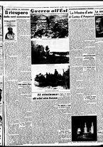 giornale/BVE0664750/1941/n.192/005