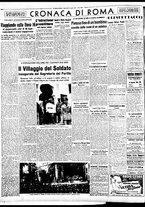 giornale/BVE0664750/1941/n.193/002