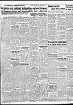 giornale/BVE0664750/1941/n.193/003