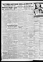 giornale/BVE0664750/1941/n.193/004