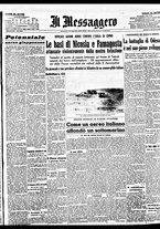 giornale/BVE0664750/1941/n.194/001