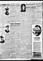 giornale/BVE0664750/1941/n.194/002