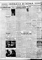 giornale/BVE0664750/1941/n.194/004