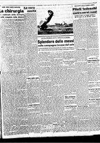 giornale/BVE0664750/1941/n.194/005