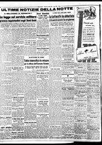 giornale/BVE0664750/1941/n.194/006