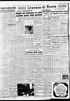 giornale/BVE0664750/1941/n.195/002