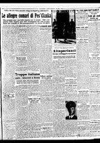 giornale/BVE0664750/1941/n.195/003