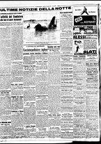 giornale/BVE0664750/1941/n.195/004
