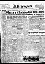 giornale/BVE0664750/1941/n.195bis/001