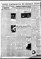 giornale/BVE0664750/1941/n.195bis/004