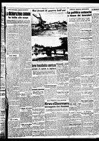 giornale/BVE0664750/1941/n.195bis/005