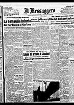 giornale/BVE0664750/1941/n.196/001