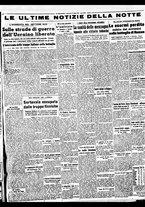 giornale/BVE0664750/1941/n.196/005