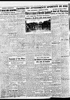 giornale/BVE0664750/1941/n.196bis/002