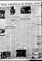 giornale/BVE0664750/1941/n.196bis/004