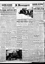 giornale/BVE0664750/1941/n.196bis/006