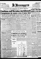 giornale/BVE0664750/1941/n.197/001