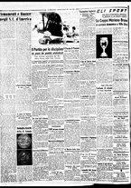 giornale/BVE0664750/1941/n.197/002