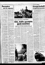 giornale/BVE0664750/1941/n.197/003