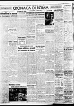 giornale/BVE0664750/1941/n.197/004