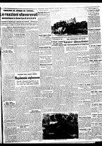 giornale/BVE0664750/1941/n.197/005
