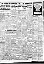 giornale/BVE0664750/1941/n.197/006