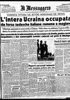 giornale/BVE0664750/1941/n.198/001