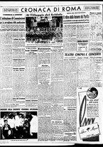 giornale/BVE0664750/1941/n.198/002