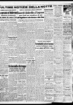 giornale/BVE0664750/1941/n.198/004
