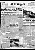 giornale/BVE0664750/1941/n.199/001