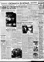 giornale/BVE0664750/1941/n.199/004