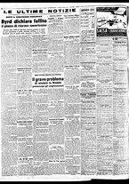 giornale/BVE0664750/1941/n.199/006