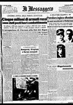 giornale/BVE0664750/1941/n.200/001