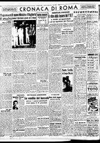 giornale/BVE0664750/1941/n.200/002