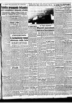 giornale/BVE0664750/1941/n.200/003