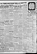 giornale/BVE0664750/1941/n.200/004