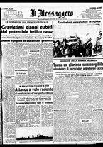 giornale/BVE0664750/1941/n.201/001