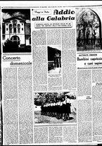 giornale/BVE0664750/1941/n.201/003